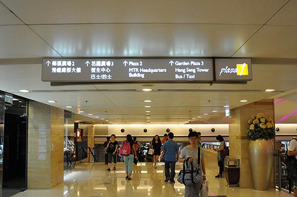 徳福広場 - 九龍湾 メガ・ボックス MegaBox