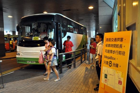 シャトルバス乗り場 - 九龍湾 メガ・ボックス MegaBox