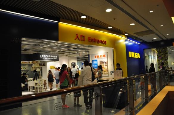 IKEAイケア - 九龍湾 メガ・ボックス MegaBox