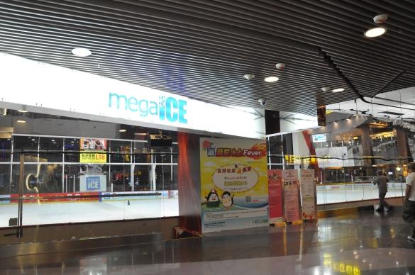 スケートリンク - 九龍湾 メガ・ボックス MegaBox