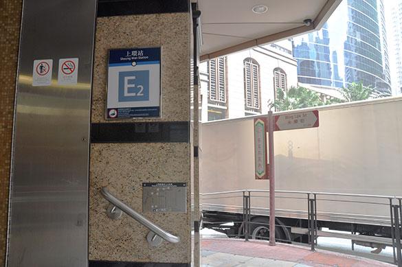 MTR港鐵上環 ションワン駅 - ジェニーベーカリー上環店 ションワン