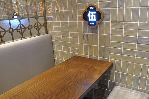 テーブル席 - 泰昌餅家が手がけるカフェ T CAFÉ 1954
