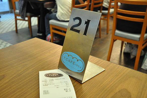 テーブル - 泰昌餅家が手がけるカフェ T CAFÉ 1954