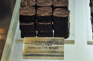 RIOoOLONG - cha.ke.li