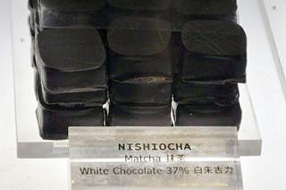 NISHIOCHA - cha.ke.li