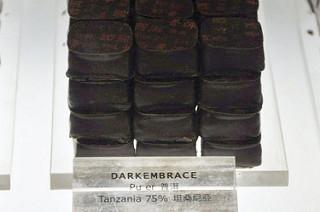 DARKEMBRACE - cha.ke.li
