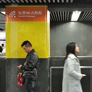 MTR 地下鉄 - 香港旅行でスマホを使ってパケ死せずにインターネットする5つの方法