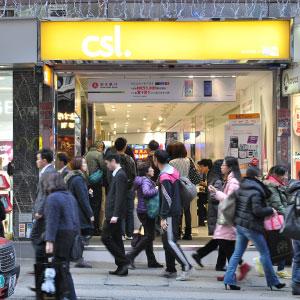 CSL店舗 - 香港旅行でスマホを使ってパケ死せずにインターネットする5つの方法