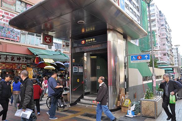 深水埗駅B2出口 - 添好運點心専門店(深水埗)