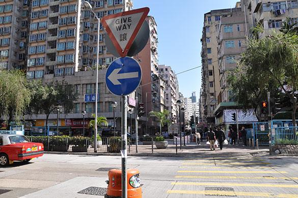 横断歩道 - 添好運點心専門店(深水埗)