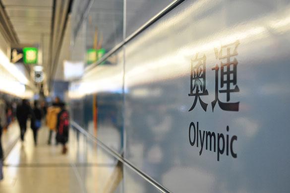 オリンピック駅 - 添好運點心専門店(大角咀)