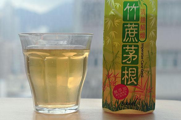 竹蔗茅根 - 涼茶/漢方飲料
