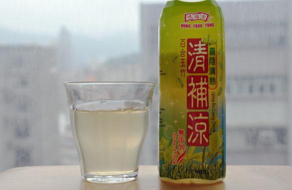 清補涼 - 涼茶/漢方飲料