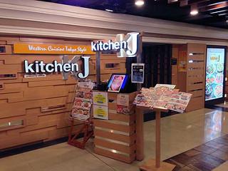 Kitchen J - 詠藜園 ウィンライユン