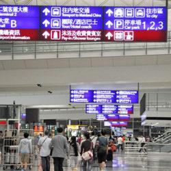 香港国際空港から市内まで快適移動!エアポートエキスプレス(機場快線/AEL)