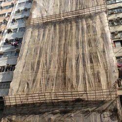 香港名物!工事現場の竹で組む足場(のムービー)