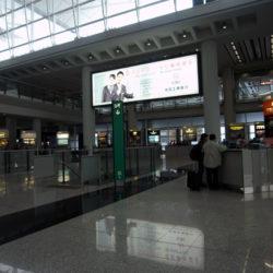 香港国際空港に到着したら。 | T1・5F到着フロアのお店いろいろ 2009年版
