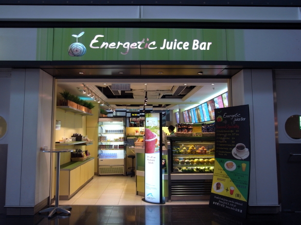 Energetic Juice Bar - 香港国際空港