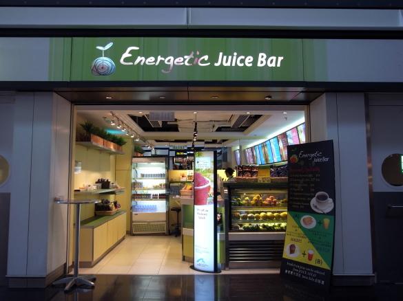 Energetic Juice Bar - 香港国際空港