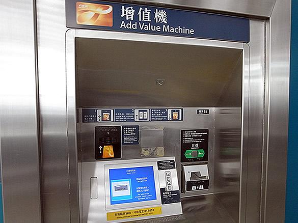 オクトパスカード Add Value Machine