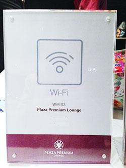 WiFiも完備 - 香港国際空港 到着ラウンジ「プラザプレミアムラウンジ」