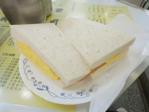 卵サンド - 澳洲牛奶公司
