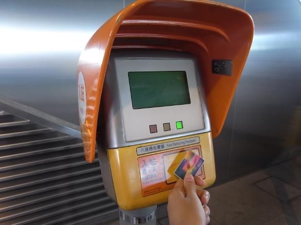 改札機 - 港鐵MTR 天水圍駅