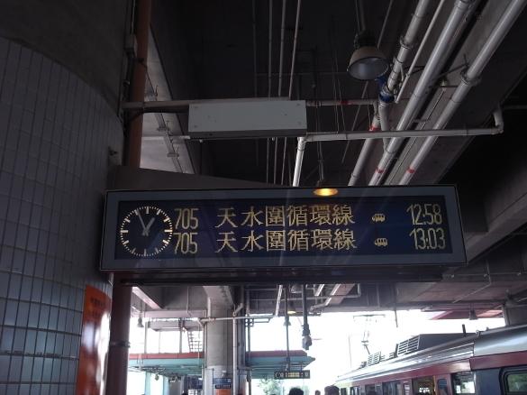 行先表示板 - 軽鐵MTR 天水圍駅