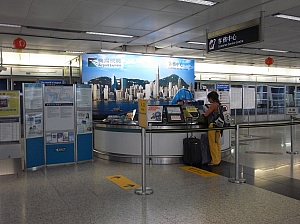 エアポートエキスプレス - 世界!弾丸トラベラー香港