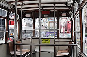 トラム電車 - 世界!弾丸トラベラー香港