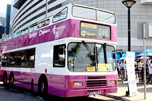 オープントップバス - 世界!弾丸トラベラー香港