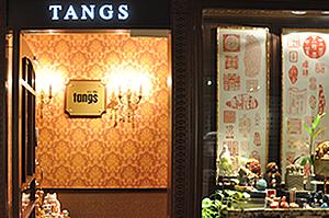 タンズ - 世界!弾丸トラベラー香港