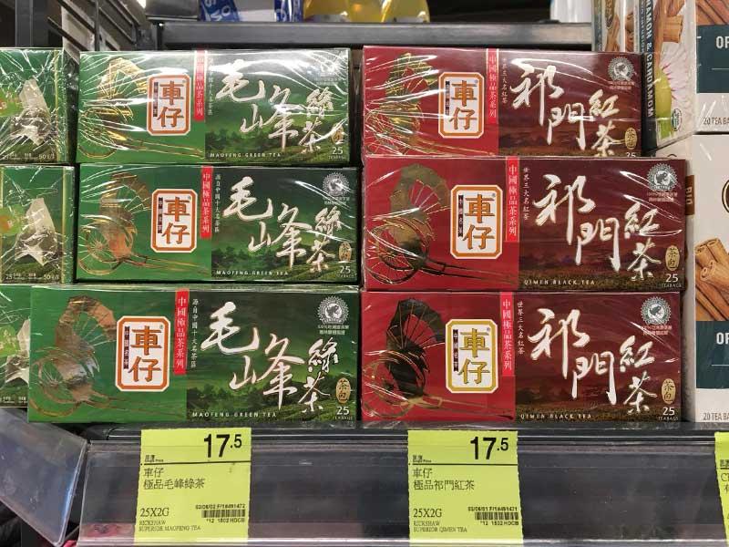 中国茶ティーパッグ