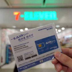 香港でも、世界中で使えるシムカード「AIRSIM」エアーシムの使い方や接続設定、料金体系など徹底レビュー