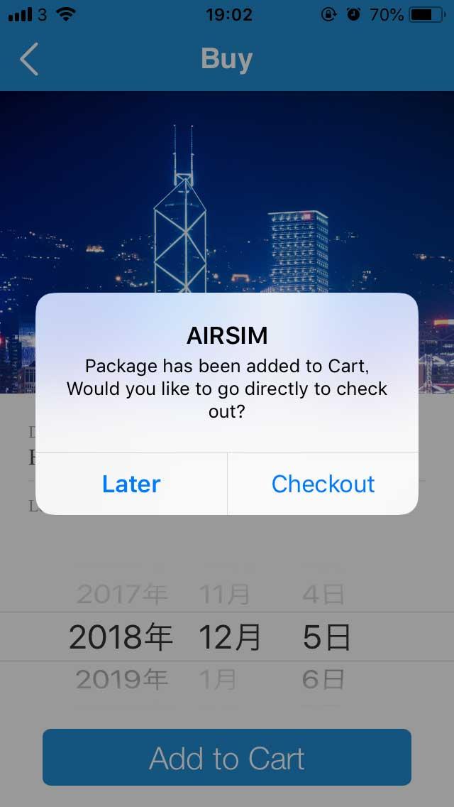 AIRSIMデータプラン購入