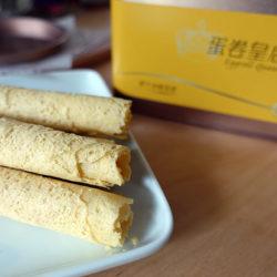 香港のお土産、手焼きエッグロールを買いに、「蛋卷皇后」EggRoll Queen へ